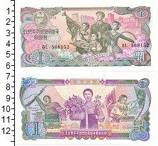 Изображение Боны Северная Корея 1 вон 1978  UNC