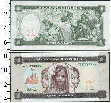 Изображение Боны Эритрея 1 накфа 1997  UNC