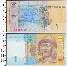 Изображение Банкноты Украина 1 гривна 2011  UNC /