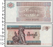 Изображение Банкноты Мьянма 5 кьят 0  UNC