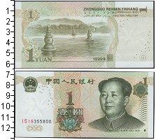 Изображение Банкноты Китай 1 юань 1999  UNC
