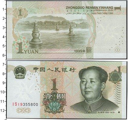 Картинка Боны Китай 1 юань  1999