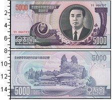 Изображение Боны Северная Корея 5000 вон 2006  UNC