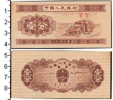 Изображение Банкноты Китай 1 фен 1947  UNC