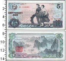 Изображение Боны Северная Корея 5 вон 0  UNC