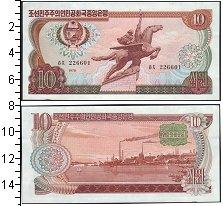 Изображение Боны Северная Корея 10 вон 0  UNC
