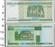 Изображение Боны Беларусь 100 рублей 2000  UNC Большой театр оперы
