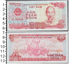 Изображение Банкноты Вьетнам 500 донг 1988  UNC- Портрет Хо Ши Мина.
