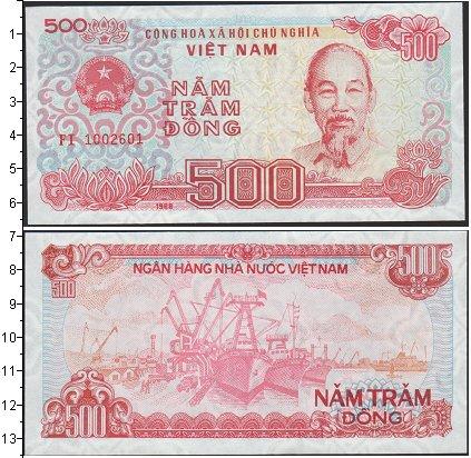 Картинка Боны Вьетнам 500 донг  1988