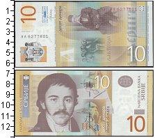 Изображение Банкноты Сербия 10 динар 2013  UNC