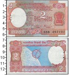Изображение Боны Индия 2 рупии 0  UNC !!! все купюры данно