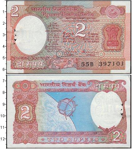 2 рупии индия монеты дешево магазин