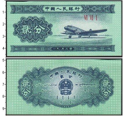 Картинка Банкноты Китай 10 фен  1953