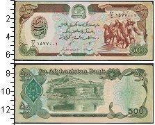 Изображение Банкноты Афганистан 500 афгани 1990  UNC Бузкаши. Крепость в
