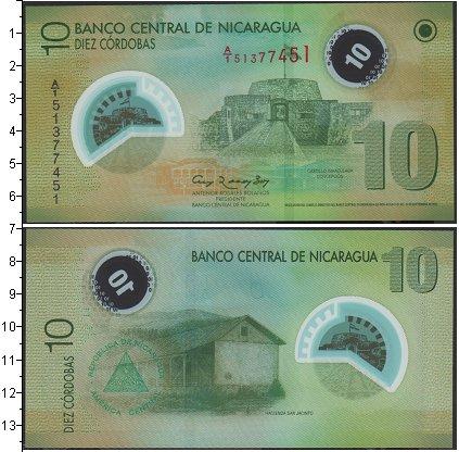 Картинка Боны Никарагуа 10 кордоба  2007