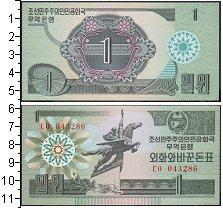 Изображение Банкноты Северная Корея 1 вон 0  UNC