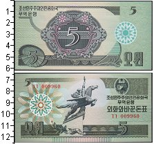 Изображение Банкноты Северная Корея 5 вон 1988  UNC