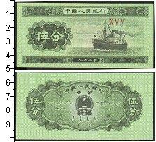 Изображение Боны Китай 1 джао 0  UNC
