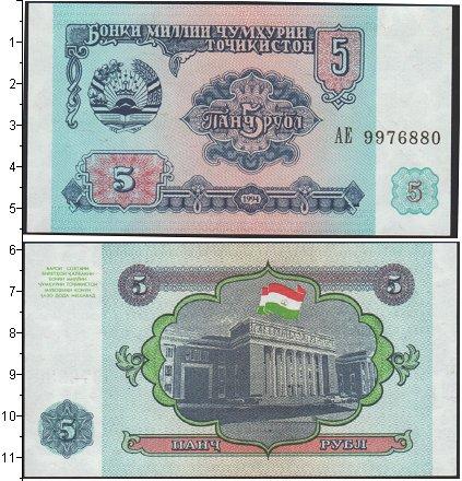 Картинка Боны Таджикистан 5 рублей  1994
