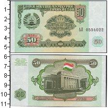 Изображение Боны Таджикистан 50 рублей 1994  UNC