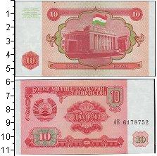 Изображение Боны Таджикистан 10 рублей 1994  UNC