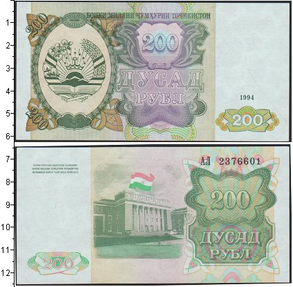 Картинка Боны Таджикистан 200 рублей  1994