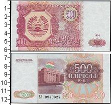 Изображение Боны Таджикистан 500 рублей 1994  UNC