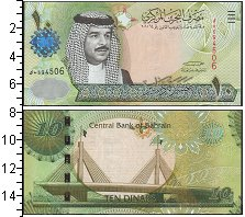 Изображение Банкноты Бахрейн 10 динар 2006  UNC
