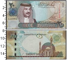 Изображение Боны Бахрейн 20 динар 0  UNC