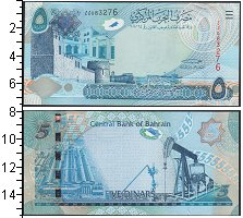 Изображение Банкноты Бахрейн 5 динар 2006  UNC