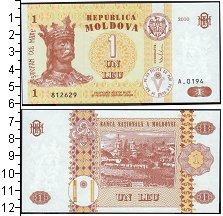 Изображение Боны Молдавия 1 лей 2010  UNC