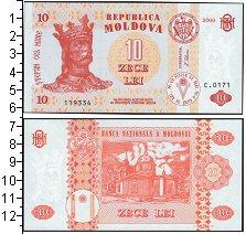 Изображение Банкноты Молдавия 10 лей 2013  UNC