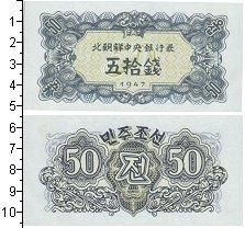Изображение Банкноты Китай 50 фен 1947  UNC