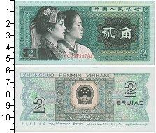 Изображение Банкноты Китай 2 ДЖАО 1980  UNC