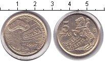Изображение Мелочь Испания 5 песет 1997   всадник