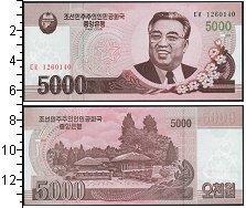Изображение Боны Северная Корея 5000 вон 2008  UNC