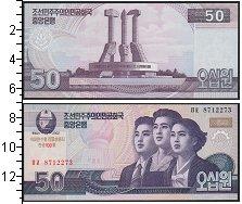 Изображение Боны Северная Корея 50 вон 2002  UNC