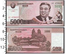 Северная Корея 5000 вон 2008