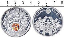 Изображение Монеты Беларусь 20 рублей 2006 Серебро Proof- Свадьба