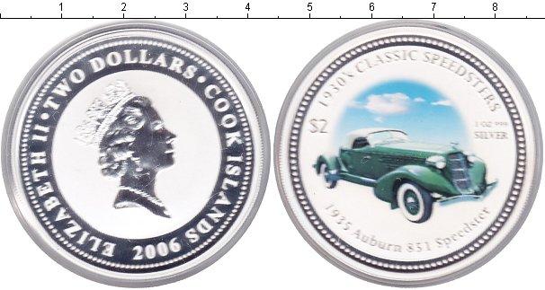 Картинка Монеты Острова Кука 2 доллара Серебро 2006
