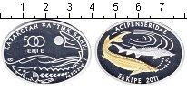 Изображение Подарочные монеты Казахстан 500 тенге 2011 Серебро Proof-