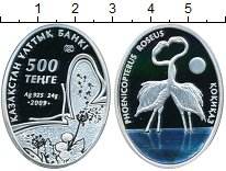 Изображение Монеты Казахстан 500 тенге 2009 Серебро Proof- Фламинго.