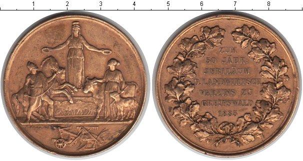 Картинка Монеты Германия жетон  1885