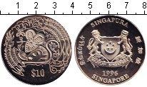 Изображение Монеты Сингапур 10 долларов 1996 Медно-никель Proof-