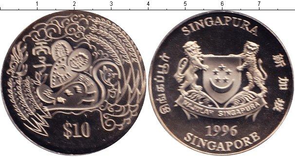 Картинка Монеты Сингапур 10 долларов Медно-никель 1996