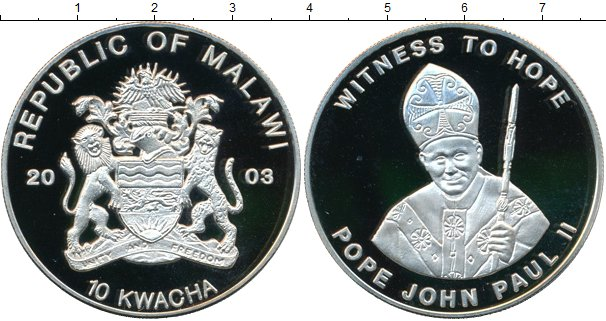 Картинка Монеты Малави 10 квач  2003
