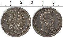 Изображение Монеты Пруссия 2 марки 1888 Серебро XF Фридрих