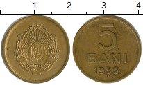 Изображение Монеты Румыния 5 бани 1953  XF
