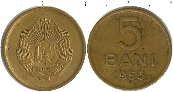 Картинка Монеты Румыния 5 бани  1953