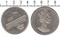 Изображение Монеты Остров Мэн 1 крона 1995 Медно-никель XF Воздухоплаватели.Бра